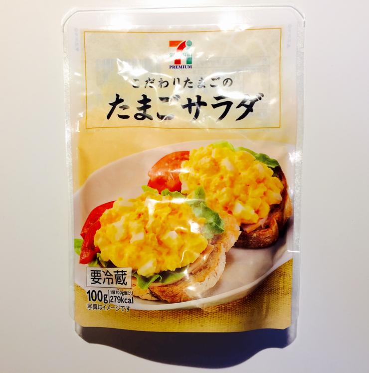 サラダ 卵 キユーピーのたまごつぶしてつくろう たまごサラダ