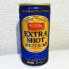 アサヒ:ワンダ エクストラショット 糖類ZERO【糖質2.2〜3.9g/カロリー18.5kcal】