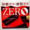 ロッテ:ゼロ ノンシュガーチョコレート【1本あたり糖質3.9g/カロリー48kcal】