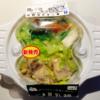 ローソン:ごま豆乳鍋【糖質2.1g/カロリー146kcal】