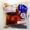 ローソン:ブランブレッド【糖質7.6g/カロリー210kcal】