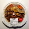 セブンイレブン:濃厚ピリ辛もつ煮込み【糖質7.6g/カロリー367kcal】