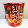セブンイレブン:蒙古タンメン中本 豆腐スープ【糖質6.6g/カロリー76kcal】