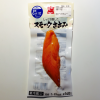 ローソン:スモークささみ【糖質0.4g/カロリー37kcal】