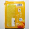セブンイレブン:寒天ゼリー みかん味【糖質2g/カロリー0kcal】