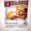 ローソン:ブランクリームサンド【糖質7.5g/カロリー171kcal】
