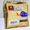 ローソン:ブラン入り食パン4枚入り【1枚あたり糖質12.4g/カロリー133kcal】