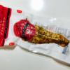 伊藤ハム:おつまみグリルチキン ブラックペッパー【糖質3.0g/カロリー118kcal】