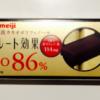 明治:チョコレート効果カカオ86%【1枚あたり糖質0.88g/カロリー24.3kcal】
