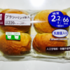 ローソン:ブランパン4個入【1個あたり糖質2.2g/カロリー66kcal】